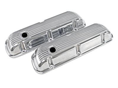 Set de tapas balancines aluminio pulido